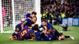 Артуро Видал: Давам всичко за купата от Шампионска лига