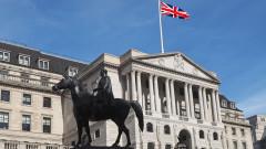 Великобритания стартира прякото финансиране на правителството