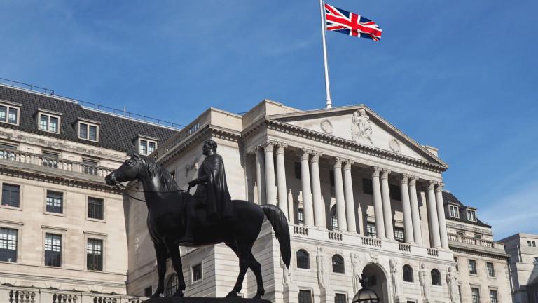 За пръв път в историята: Лихвата по облигациите на Великобритания е отрицателна