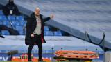 Пеп си спомни за Барселона: В съблекалнята бяха хора, а на терена убийци