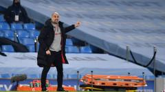 Пеп Гуардиола шокира: Манчестър Сити няма пари за нов нападател