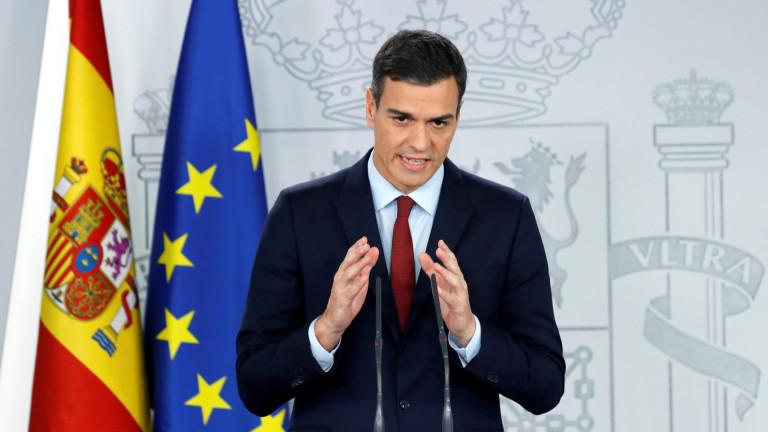 """Испания предлага на ЕС план """"Маршал"""" за справяне с коронавируса"""