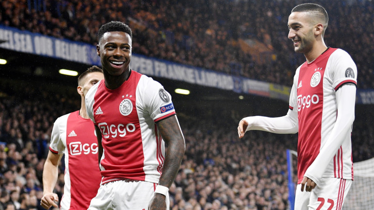 УЕФА наложи тежка глоба на Аякс