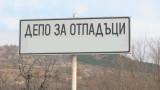 Седем дни бедствено положение обявиха в Пазарджик