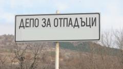60 вагона с отпадъци от Англия доставиха в завод край Враца