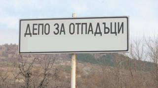 До 15 януари удължават бедственото положение в Пазарджик