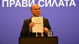 Средствата за работна сила са инвестиция, убеждава Петков