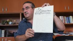 Архивни документи потвърждават българския характер на Илинденско-Преображенското въстание