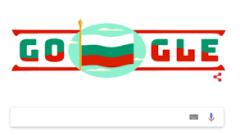 Google поздрави България