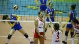Волейболистките на ЦСКА постигнаха петгеймова победа срещу Раковски