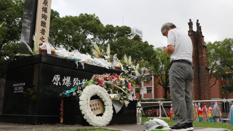 Япония отбеляза 75-годишнината от ядрената атака на САЩ в южния