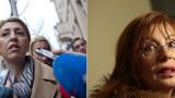 """ВСС не откри етични нарушения в записите """"Янева – Ченалова"""""""