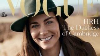 """Херцогинята на Кембридж на корицата на """"Vogue"""""""