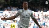 Реал (Мадрид) победи Виляреал с 3:2