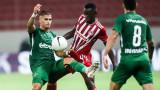 Сотириу: Олимпиакос са по-големи като име, но нашият отбор е доста силен