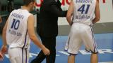 Левски разнебитен с 27 точки разлика в Адриатическата лига