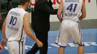 Левски надви лидера в Балканската лига