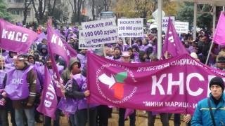 Миньори и енергетици протестират в Раднево