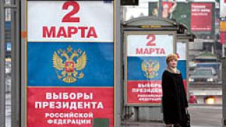 Евронаблюдателите без забележки към руския вот