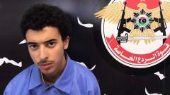 Братът на атентатора от Манчестър Арена е признат за виновен за убийство