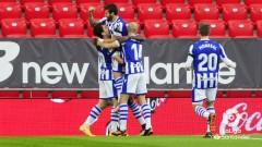 Реал Сосиедад победи Атлетик (Билбао) и излезе под номер 3 в Испания