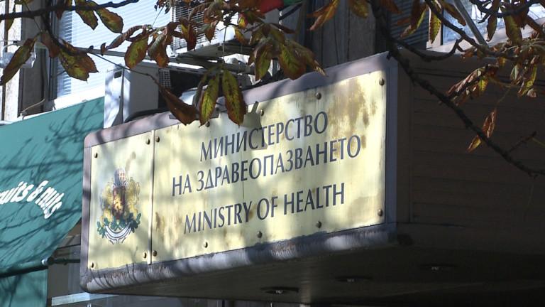 МЗ опровергава: България не е първенец по смъртност