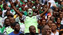 Руснаци към нигерийците: Купете си наши кокошки, но не бъдете с тях на стадиона!