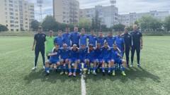 Левски U14 стана шампион