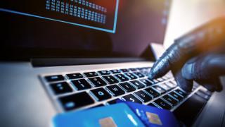 Нов тип измама коства на банките в САЩ поне $6 милиарда за година