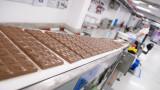 Българската фабрика, която произвежда шоколади за 6 континента