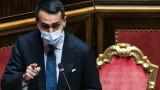 """Италия нарече отклоняването на самолета от Беларус """"държавно отвличане"""""""