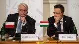 ЕС ни изнудва, скочиха Унгария, Полша, Чехия и Словакия