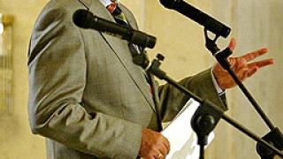 БСП се обяви срещу партиите фантоми