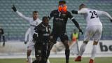 Славия - Локомотив (Пловдив) 1:1, Карабельов изравни в последните секунди на мача