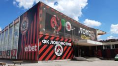 Селекцията в Локомотив (Сф) е вече в ход