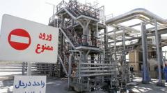 Иран очаква $200 милиарда чужди инвестиции в енергетиката