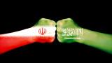 Иран обвини Саудитска Арабия в милитаристичен подход в Близкия изток