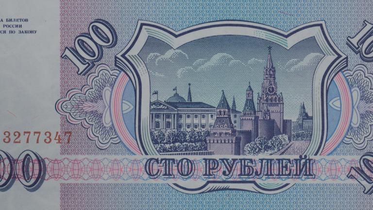 Ето кои са най-надеждните руски банки