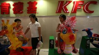 KFC изпревари конкуренцията, откри първия ресторант за бързо хранене в Тибет