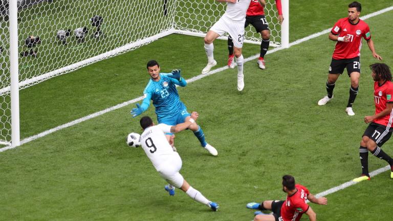 Египет 0 : 0 Уругвай 50′ Морси сменя Хамед.Принудителна промяна