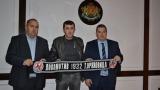 Ивайло Йорданов: Основната ни цел е оставането в Първа лига