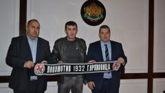 Ивайло Йорданов напусна Локомотив (ГО), Георги Бачев го замества