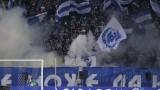Псувните на феновете на Левски в дербито със Славия струваха скъпо на клуба