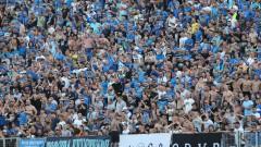 "Левскарската равносметка: Останаха 619 билета за Сектор ""Б"" и 1269 за Сектор ""Г"""