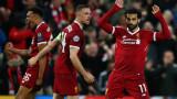 Ливърпул надигра Рома с 5:2 и направи крачка към финала в Шампионска лига