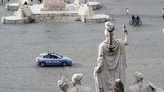 В Италия удължиха извънредно положение до 30 април