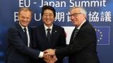 ЕС и Япония с принципна договореност по сделка за икономическо партньорство