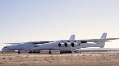 Най-големият самолет с два корпуса и ширина колкото футболно игрище идва през 2019-а