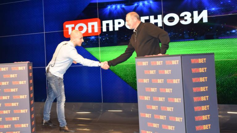 Бившият футболист и треньор на Левски - Емил Велев, беше