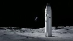 Най-важният проект на Мъск и SpaceX